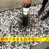 『アパートの外灯が根こそぎ折れる(;´Д`)』簡単DIY補修・・・(-_-;)