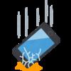 サンワサプライの折り畳みキーボードのおかげでブログ更新効率が爆上がりした話
