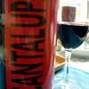 相葉くんがお勧めしていたイタリア赤ワイン