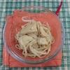 【美味しいもの】カレー粉を使ったドレッシングで和える、一品253円でつくる美味しいもやしと鶏肉の時短料理。