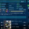 ザクⅡF型(砲撃装備)解説