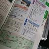 14. 台湾横断計画の顛末