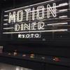 Motion diner -kyoto-