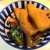 【1食25円】韓国産かぼちゃノンシュガー甘辛煮の自炊レシピ