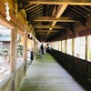 諏訪大社ツアー2日目、漬物バイキングやご祈祷、重要文化財などなどを堪能した日。