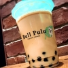 タピオカ:【旅グルメ愛知】名古屋ユニモール近く!台湾カフェで売られているタピオカドリンクは・・|灯(あかり)大名古屋ビルヂング
