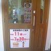 [20/02/20]「キッチン ポトス」(名護店)で「牛肉の野菜いため(日替わり)」 650円 #LocalGuides
