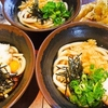 【オススメ5店】倉敷(倉敷市郊外・児島・水島など)(岡山)にある天ぷらが人気のお店