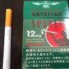 タバコレビュー アメスピ オーガニックミント
