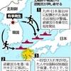 避難民装う北工作員、水際で阻止…朝鮮半島有事