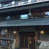 【妊婦目線】マタ旅なら箱根 花紋がおススメな3つの理由