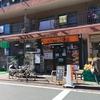 【今週のラーメン2636】 らーめん 蓮 (東京・蒲田) 味噌らーめん 野菜マシ+半ライス/サービス