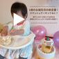 【誕生日】1歳のバースデーケーキはスマッシュケーキが新定番!スマッシュケーキってなに?簡単に作る方法は?