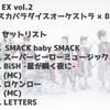 LIVE EX 『東京スカパラダイスオーケストラ×BiSH』対バン@テレ朝動画