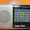 ラジオでラジオを聴こう TECSUN PL360