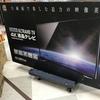 レビュー!ドンキ新型4K 液晶テレビ ! 果たして大丈夫なのか?! LE-5060TS4K  (ボード確認追記)