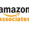 Amazonアソシエイト審査の合格において必要・不必要だと思う項目