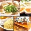 【オススメ5店】上本町・鶴橋(大阪)にあるラーメンが人気のお店
