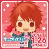 うたの☆プリンスさまっ♪Repeat LOVE for Nintendo Switch「一十木音也」ネタバレ