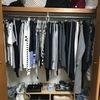 JUSCLOを活用した服の整理:2019年3月現在のクローゼットの状況