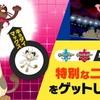 【ポケモン剣盾】早期購入特典で特別なニャースが貰える!