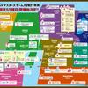 関西ワールドマスターズゲームズ2021は何に出場しますか?