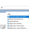 .NET CoreのGeneric Host で Windows Service を作成する
