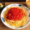 つくりおきミートソースで定番のスパゲティ(`・ω・´)