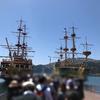 【2019年最新】箱根・芦ノ湖の海賊船の料金や桃源台の乗り場駐車場レポ!割引情報も
