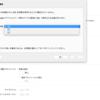 OS X Server.appにProfile Managerを設定する