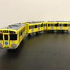 プラレール!黄色のボディが魅力的な「西武鉄道9000系」を解説!