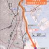 #740 「羽田空港アクセス線」のアクセス新線、鉄道事業許可 運行開始予定は2029年度