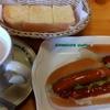 コメダ珈琲店「たっぷりカフェオーレ(モーニング/トーストのみ)」「チリドッグ」