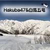 【白馬五竜・Hakuba47】晴天絶景すぎ!2021.3.11-12ゲレンデレポ【長野県スキー場】