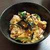 簡単!親子丼レシピ