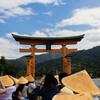 広島旅行に行ってきました (2日目)