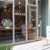 【文具店めぐり】リニューアルで広くなった三鷹の「山田文具店」は品揃えもさらに充実していた