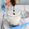 黒糖タピオカミルク〜噛むほどに美味!もっちりしみ込み系〜