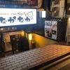 【オススメ5店】北区・上京区(京都)にあるお好み焼きが人気のお店