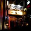 【今週のラーメン1543】 銀座 朧月 (東京・銀座) 中華そば
