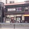 天下茶屋駅付近