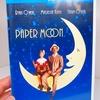 近年見たおすすめの白黒映画「Paper Moon」(ほんとは3本紹介するつもりだったけど、文字数が多くなりすぎて1本になりました。)