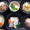 【レポート】お雑煮食べ比べの会