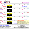 【GR姫路】休業のお知らせ