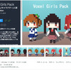 【新作アセット】日本作家さんの新作アセットを5名様にプレゼント!合計18バリエーションの可愛いボクセルガール Humanoidの7アニメーション付き!「Voxel Girls Pack」/ ツインテールのボクセル美少女「Free Voxel Girl」(無料版)