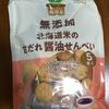 ノースカラーズ「おいしい純国産 無添加 北海道米の甘だれ醤油せんべい」の原材料