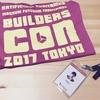 builderscon tokyo 2017にスタッフとして参加しました