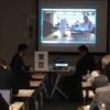 ADR協会実務情報交換会 ODRの一歩目 ー TV会議利用 ー Skypeでの模擬調停実演