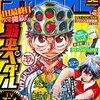 Kindle本 コミック新刊紹介 11月29日版