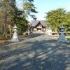 【御朱印】北見市端野町 端野神社